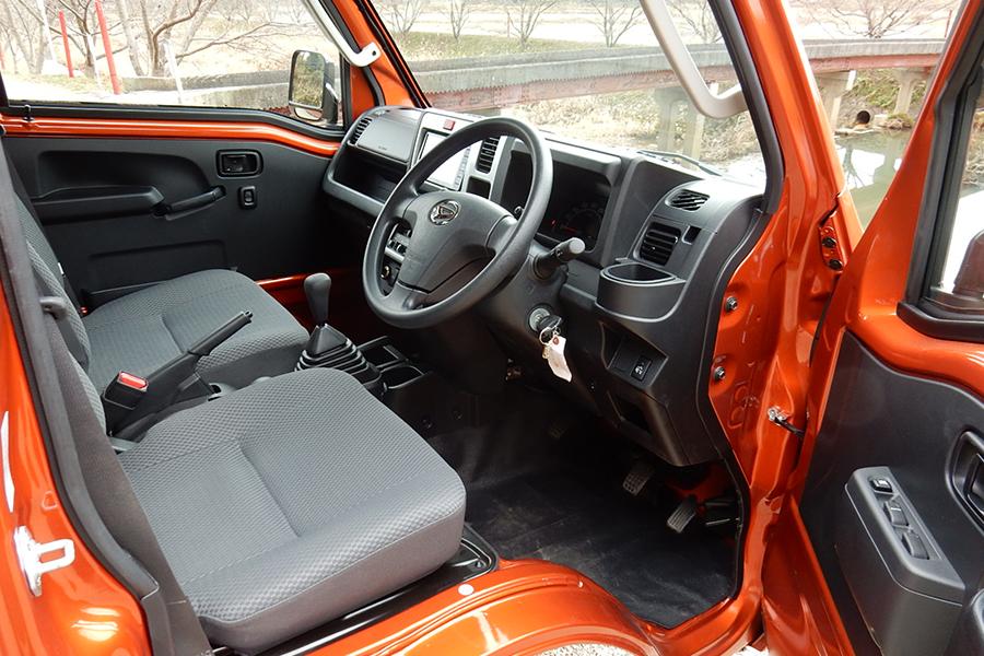 Orange Mini Truck driver seat