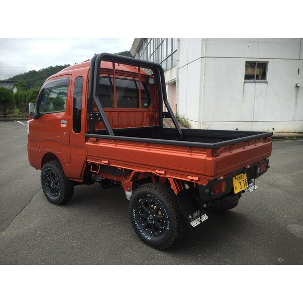 Orange Mini Truck